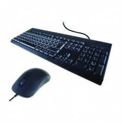 Comp Gear KB235 Anti-Bact Keyboard/Mouse